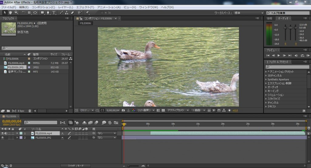 After Effects CS6_10_4