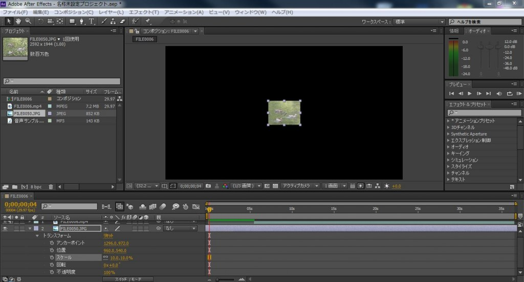 After Effects CS6_12_1