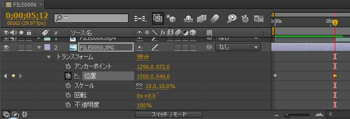 After Effects CS6_12_6