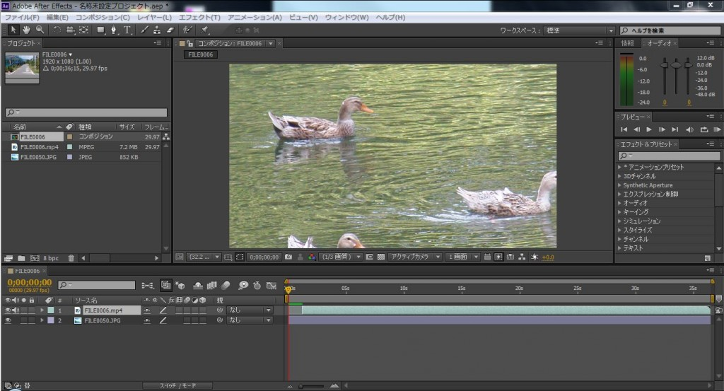 After Effects CS6_13_1