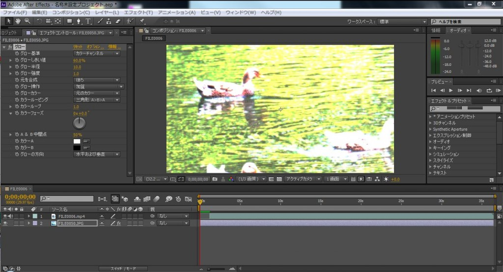After Effects CS6_13_4