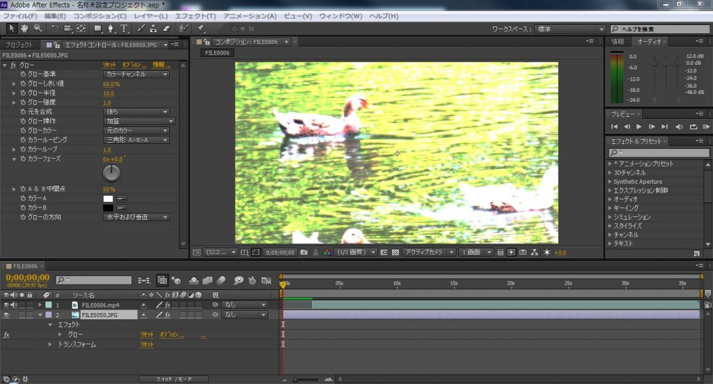 After Effects CS6_14_1