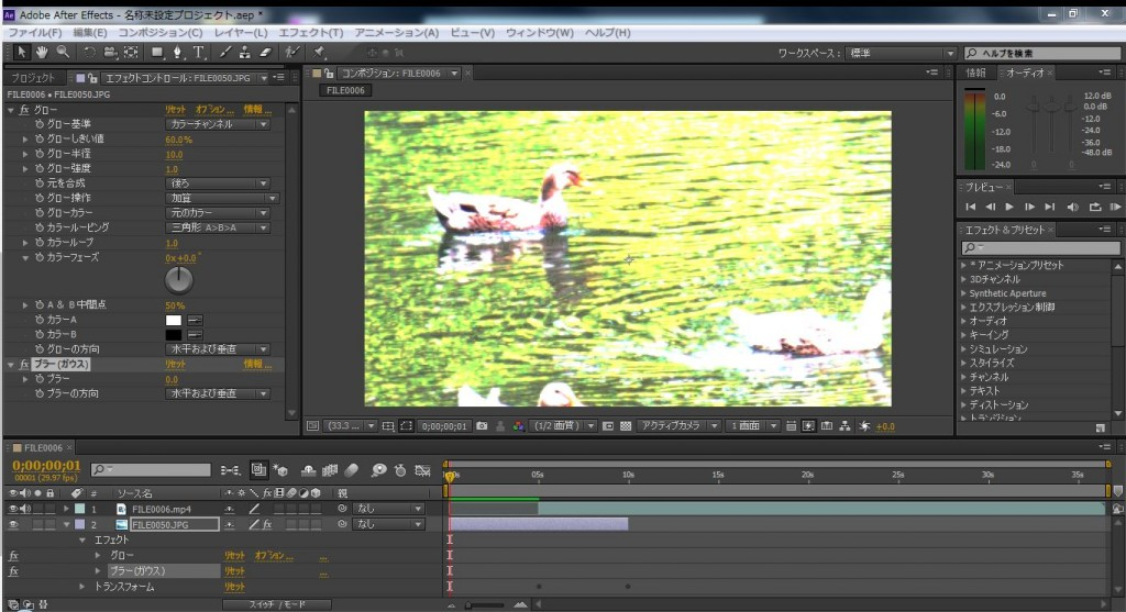 After Effects CS6_15_3