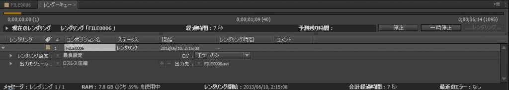 After Effects CS6_20_5