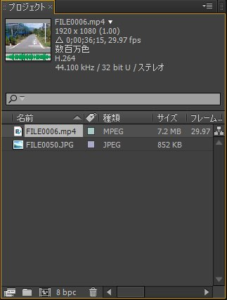 After Effects CS6_7_3