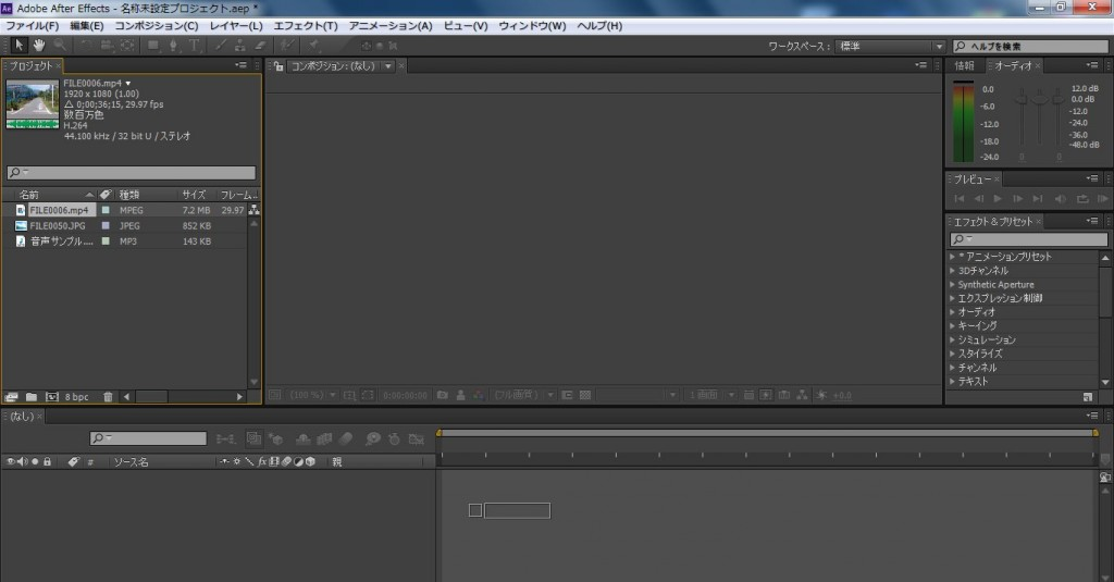 After Effects CS6_9_3